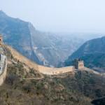 Kitajska, stara civilizacija